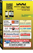 Albanian Yellow Pages 2013 Edition